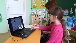 ИКТ в работе с детьми ЗПР МАДОУ № 1 Савельева О Б
