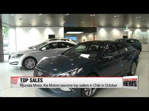 Hyundai, Kia become top selling cars in Chile in October   현대기아차 남미 칠레서 잘나가네…판매