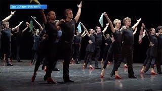 Балет Игоря Моисеева завершает гастроли в Израиле.