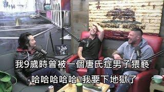 Gambar cover 喜劇藝人分享他童年時的悲慘遭遇,主持人卻忍不住一直笑場 (中文字幕)