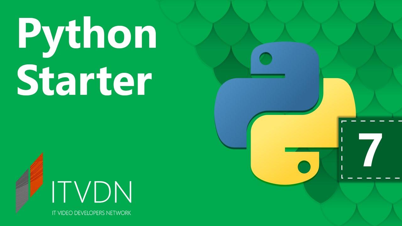 Урок 7. Списки. Python Starter