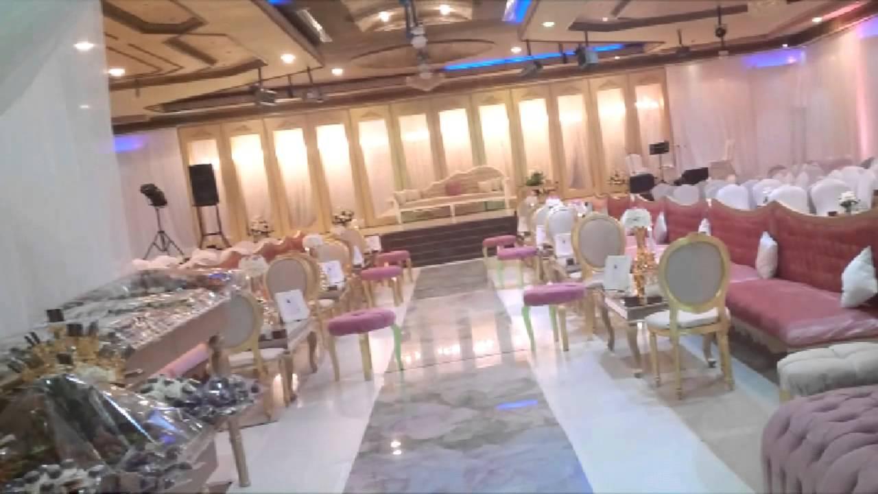 f7eec40024d9c  قصر الكبرى للمناسبات حي نمار - YouTube