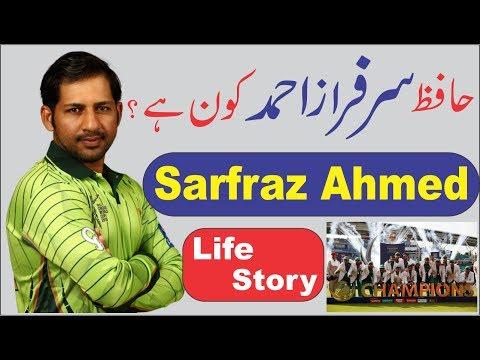 Captain Sarfraz Ahmed Life Story, Sarfraz Ahmed ki Kahani