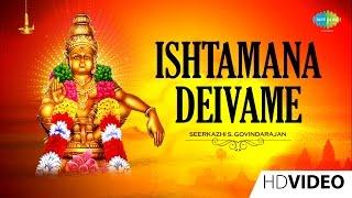 Ishtamana Deivame | Tamil Devotional Video Song | Seerkazhi S. Govindarajan | Ayyappan Songs