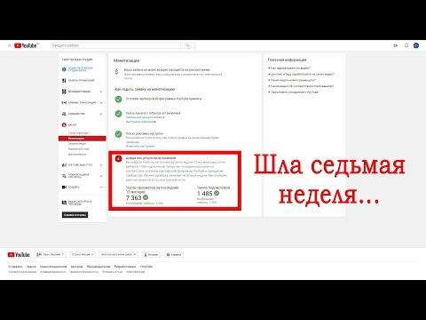 """О канале """"Технологикус"""" #1. Монетизация на YouTube и Яндекс.Дзен"""