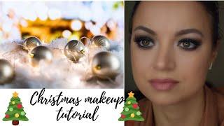 Holiday glam makeup/ Christmas makeup | Ana's beauty channel