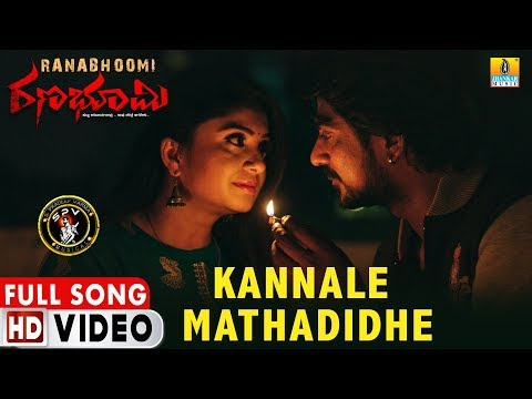 kannale-mathadidhe-|-video-song-|-ranabhoomi-|-new-kannada-movie-|-s-pradeep-varma-|-jhankar-music