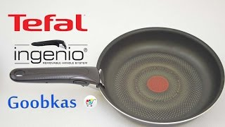 Сковорода Tefal Ingenio 3 el L4709252