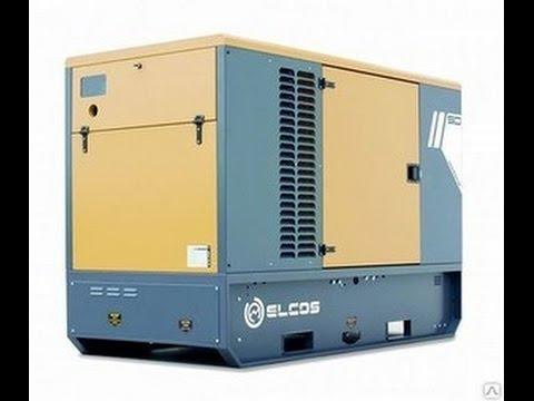 Дизельный генератор Elcos 40 (35 кВт с двигателем Cummins)