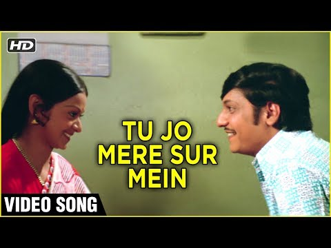 Tu Jo Mere Sur (HD) | Chitchor Songs | K. J. Yesudas Hindi Songs | Old Hindi Songs | Hemlata Songs