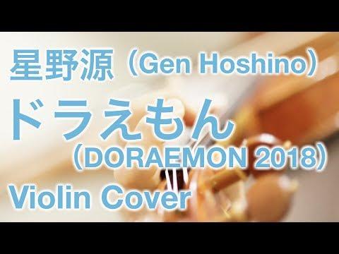 Gen Hoshino - DORAEMON (Doraemon the Movie Main Theme 2018) (Violin Cover)