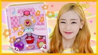 愛麗的 Secret Jouju的 DIY香水制作機玩具遊戲      愛麗和故事   EllieAndStory