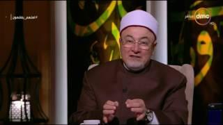 الشيخ خالد الجندي: أعظم سورة في القرآن هي الفاتحة وأعظم آية هي آية الكرسي
