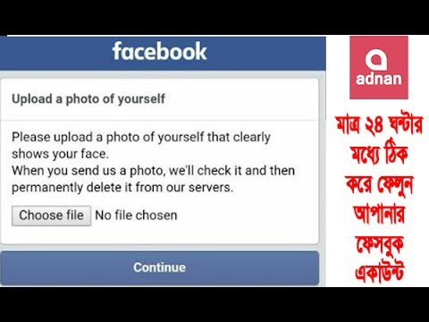 How To Delete Facebook Upload Photo