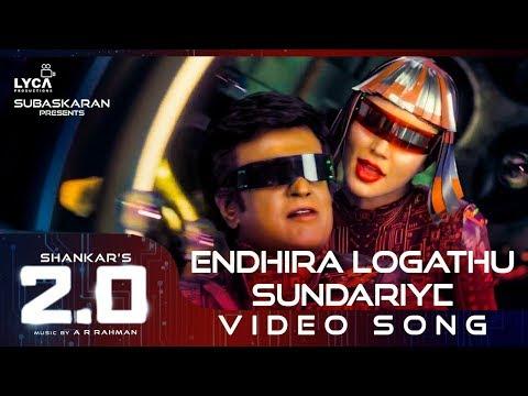 Endhira Logathu Sundariye Video Son | 2.0 Tamil Movie | Rajinikanth, Shankar | Review