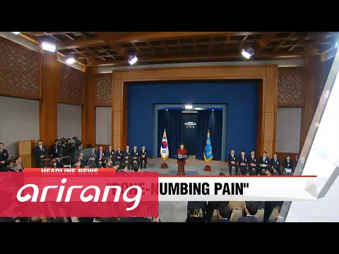 NEWSCENTER 22:00 Pres. Park calls on Beijing to do its part toward denucearization of North Korea