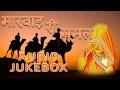 Champe Khan Hit Song | Marwad Ri Mumal | Audio Jukebox | Nonstop | Rajasthani Lok Geet
