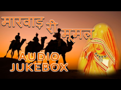 Champe Khan Hit Song | Marwad Ri Mumal | Audio Jukebox | Nonstop | Rajasthani Lok Geet