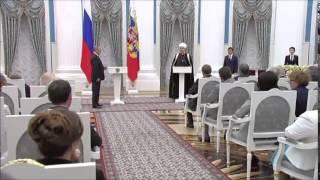 Владимир Путин вручил муфтию Гайнутдину орден «За заслуги перед Отечеством» III степени