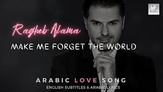 Ragheb Alama | Nasseny El Doniya  - Make me forget the world | Love song