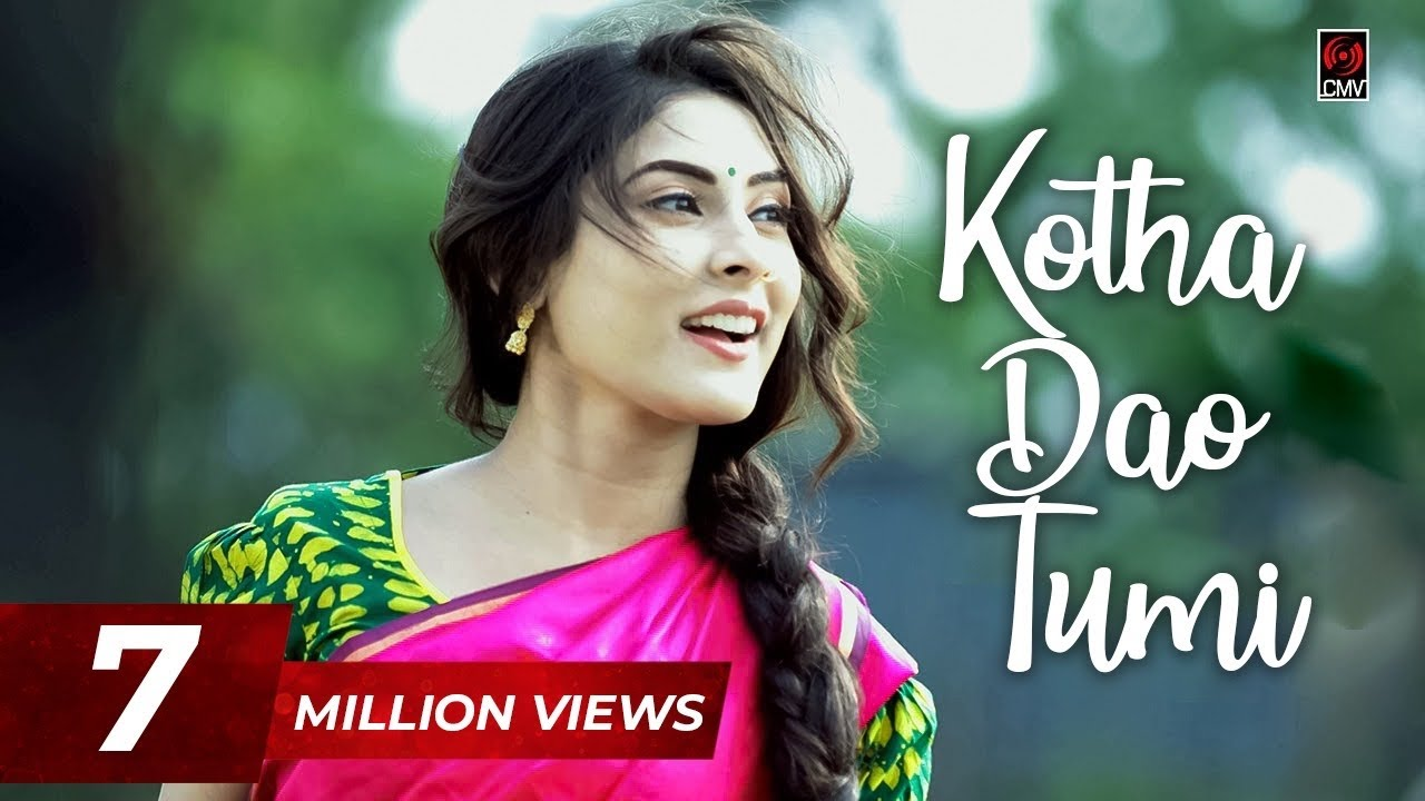 Kotha Dao Tumi   IMRAN & KONA   Irfan Sajjad & Mehazabien   Mabrur Rashid Bannah   New Song