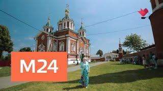 """""""Вера. Надежда. Любовь"""":  Брусенский Успенский монастырь - Москва 24"""