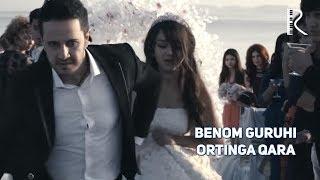 Benom guruhi - Ortinga qara | Беном гурухи - Ортинга кара (2-QISM)