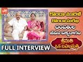 Konda Surekha and Konda Murali Special Srimathi Oka Bahumathi Full Webisode | YOYO TV Channel