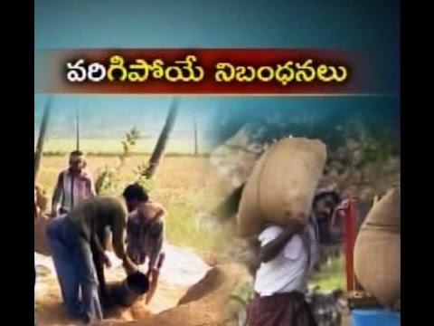Paddy procurement problems in West Godavari - జైకిసాన్ - on 27th November 2015