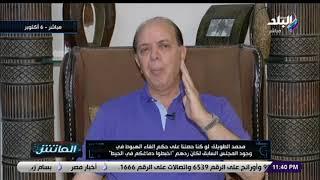 الماتش - محمد الطويلة يجيب على سؤال حتحوت كيف تطالب اللجنة بتنفيذ قرار الهبوط رغم عدم اعترافك بهم