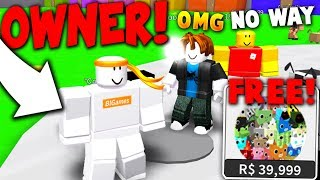 *OWNER* JOINS & GIVES FREE INFINITE PET GAMEPASS UNDERCOVER! - Roblox Pet Simulator (Dominus Update)
