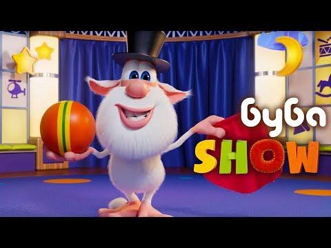 Буба и Величайшее Шоу ✨ Смешной Мультфильм 😀 Классные Мультики