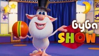 Буба и Величайшее Шоу ✨ Смешной Мультфильм