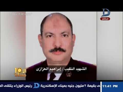 العاشرة مساء| الداخليه تكشف اخطر مخطط ضد مصر وتضرب جماعة الإخوان فى مقتل