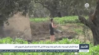 التلفزيون العربي   هيئة الأركان الروسية: سلاح الجو ينفذ يومياً 30 إلى 40 غارة لدعم الجيش السوري الحر