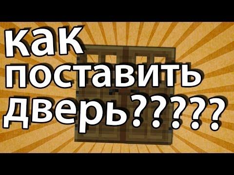 Cтальные Двери Гранит официальный сайт Санкт Петербурга