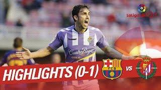 Resumen de fc barcelona b vs real valladolid (0-1) subscribe to the official channel of laliga 1|2|3 in hd | 2018-01-13 00.00h j22 bar vll santa...