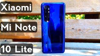 Обзор Xiaomi Mi Note 10 Lite - очень интересный смартфон