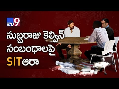 Drugs Scandal - Actor Subba Raju probed on links with Kelvin - TV9