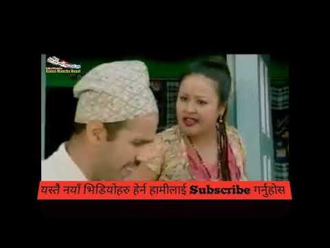 old song गर्नु गर्यौ बलराम भैंसी पालेर ( कमल गाउँले लाई हिट बनाउन सफल गित  ( garnu gareu  balaram )