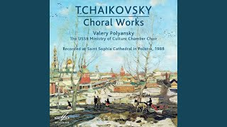 Cover images 3 Choruses: III. Without Time, Without Season