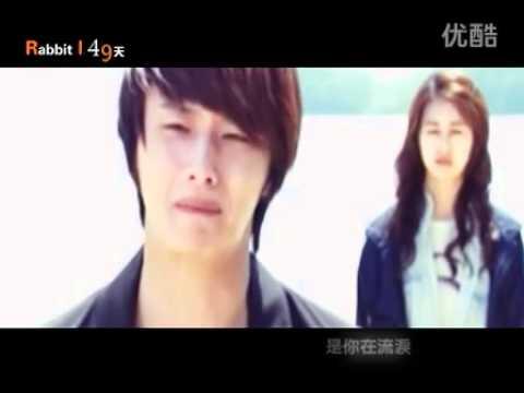 49일 49天 OST 신재 Shin Jae - 눈물이난다 眼淚流下 Tears are Falling MV (中文字幕)