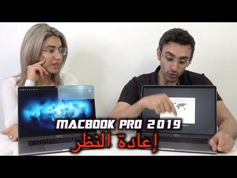 Macbook pro   Cairoloves