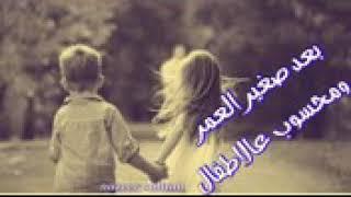 بعد صغير العمر ومحسوب عل اطفال ... محمد جنيد حزين 😔