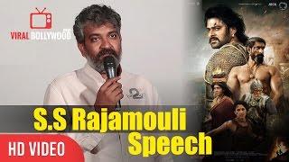 Director S.S Rajamouli Speech In Mumbai Before Baahubali 2 Release | Baahubali 2 The Conclusion