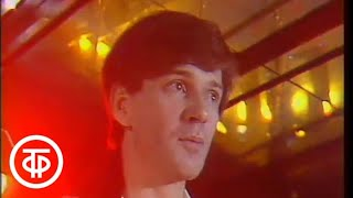 """Абдулла"". Поет Александр Абдулов в передаче ""Что? Где? Когда?"" (1986)"