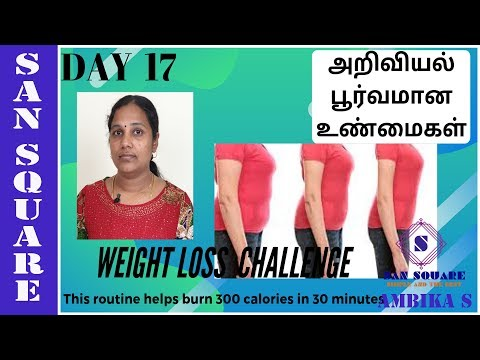 Weight loss tips | Day 17 Weight loss diet | Scientific tips to lose weight fast in Tamil
