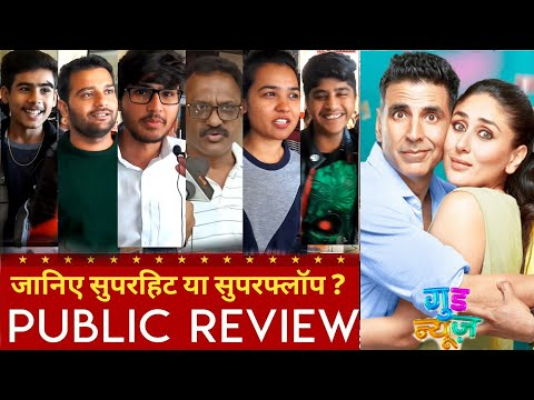 Good Newwz Public Review, Good Newwz Movie Review, Akshay Kumar, Kareena, Kiara, Diljit, Good News