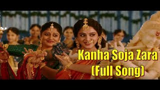 Soja Zara||Full video song | Baahubali 2 The Conclusion | Anushka Shetty, Prabhas|Madhushree