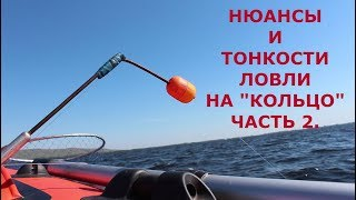 "Ловля леща на ""КОЛЬЦО"" для начинающих. ЧАСТЬ 2: Кормушки. Якоря. Способы постановки лодки на якорь."
